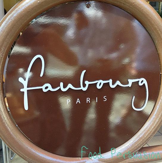 faubourg logo